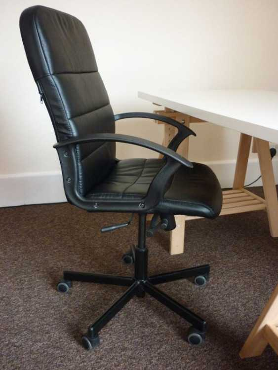 Office Chair Leather (Ikea)