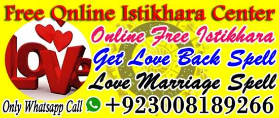 Online Istikhara For Love Marriage IN london Uk