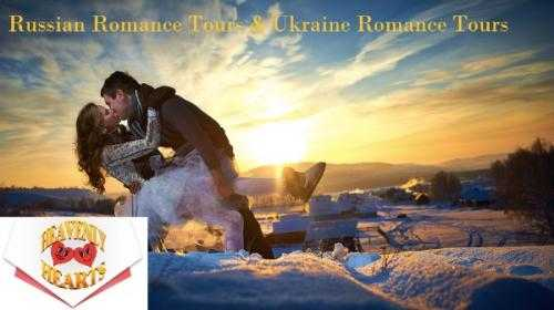 Ukrainian and Russian Romance Tours- Best Romantic
