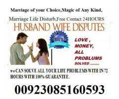 Free Contact For Any Problem.00923085160593