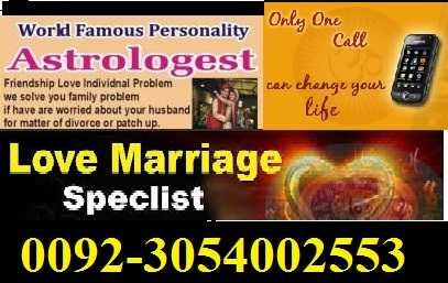 UK ONLINE SPECIAL LOVE ISTIKHARA 00923054002553