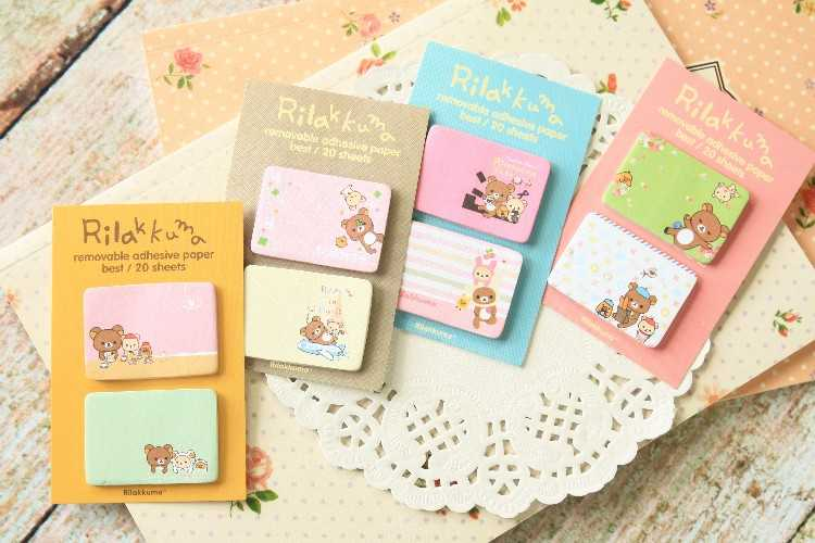 Rilakkuma Bear SIDE IT cute page tab sticky notes