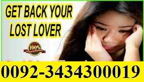 SOLVING ALL KIND OF PROBLEMS 00923434300019 """"