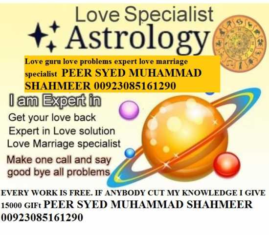 Return your ex lover in only 3 days00923085161290